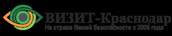 logo vizit-krasnodar